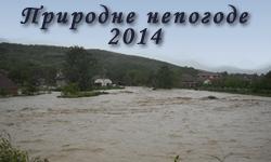 Природне непогоде 2014